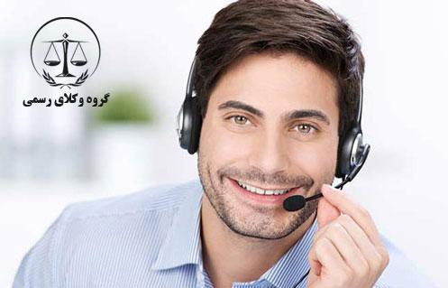 ارائه مشاوره حقوقی آنلاین
